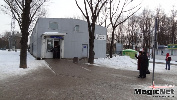 Riigi Kinnisvara AS начинает реконструкцию нарвского погранпункта