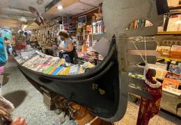 Самый необычный магазин в Венеции