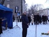 В Нарве и Ивангороде отметили открытие променадов