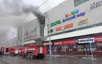 Потерявший семью при трагедии в Кемерово выложил видео начала пожара
