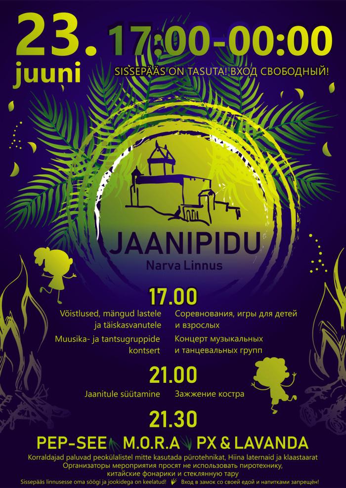 Смотри программу празднования Яновой ночи в Нарвском замке