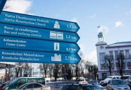 Нарвское горсобрание не спешит переименовывать улицы Даумана и Тиймана