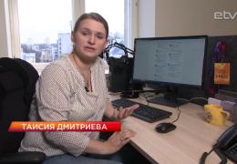 Специалист: с января жителям Эстонии придется рассчитывать свой доход на целый год