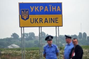 Киев внесет в черный список 500 деятелей культуры из РФ