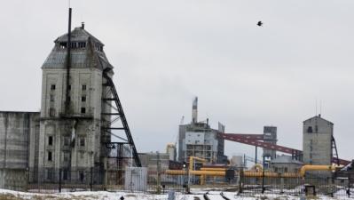 Из-за сокращений в концерне VKG бюджет Кохтла-Ярве недосчитается 150 000 евро