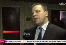 Впервые в этом веке премьер-министр Эстонии посетил Кохтла-Ярве
