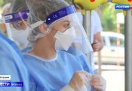 Страны Европы вводят ограничения, опасаясь второй волны коронавируса