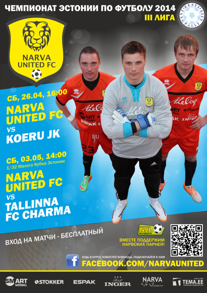 Афиша: 26 апреля, 16:00, стадион Kalev Fama: Narva United FC — Koeru JK