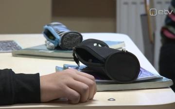 Руководства на случай второй волны коронавируса школы получат за неделю до начала учебного года