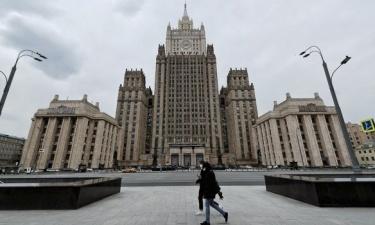 Россия высылает 10 сотрудников посольства США, дав месяц на отъезд