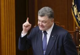 Порошенко вновь попросил поставить оружие Украине и заявил, что после агрессии РФ он ничего не боится