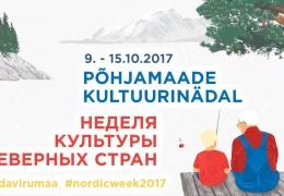 В рамках Недели культуры Северных стран в Ида-Вирумаа пройдет около 30 различных мероприятий
