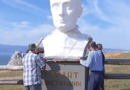В Иркутской области установили бюст Владимира Путина, чтобы привлечь внимание властей