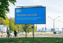 Эстонию беспокоит ситуация с коронавирусом в соседних странах