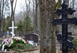 В Нарве пособие на похороны может составить 300 евро