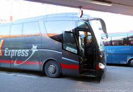 У дочки Lux Express приостановлена лицензия: изменена логистика рейсов СПб-Таллинн-СПб, продажа билетов временно прекращена