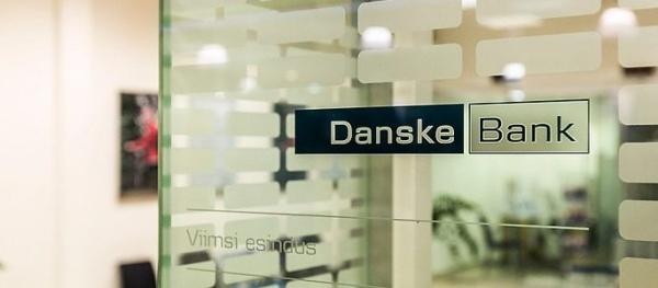Банк Danske закроет свою контору в Нарве