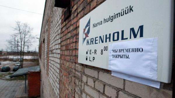 Лучшим предпринимателем Нарвы стала фирма Kreenholmi Manufaktuur OÜ