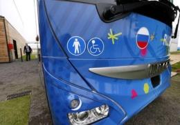 Автобус сборной России по футболу на чемпионате Европы