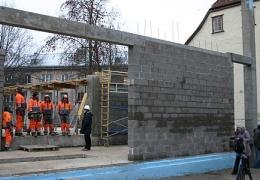 КЮМ надеется на следующий европроект