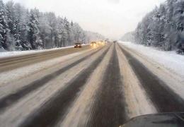 Департамент предупреждает: на дорогах Эстонии может начаться гололедица