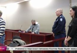 Нарвитянин получил шесть лет тюрьмы за незаконный оборот наркотиков