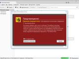 Mozilla Thunderbird step 6