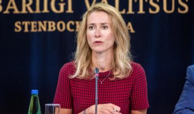 Кая Каллас: нельзя допустить, чтобы Афганистан превратился в рассадник терроризма