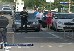 Украина хочет сажать россиян за незаконное пересечение границы