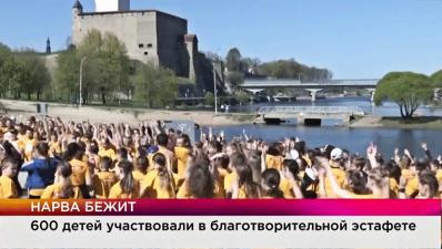 В Нарве 600 школьников приняло участие в благотворительном забеге