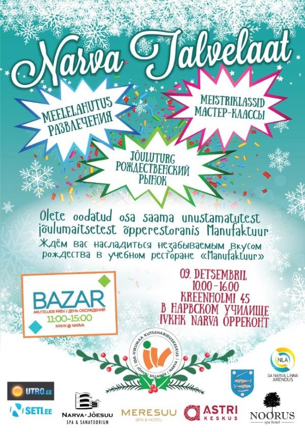Ида-Вирумааский центр профессионального образования приглашает всех на Нарвскую Зимнюю Ярмарку 2017