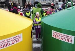 С нового года в Нарве вывоз контейнеров с упаковкой станет платным