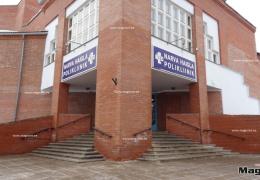 Министерство окончательно подтвердило, что центра семейных врачей в Нарве не будет