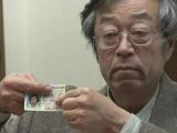 Что известно о создателе биткойн, который скрывается под именем Сатоши Накамото