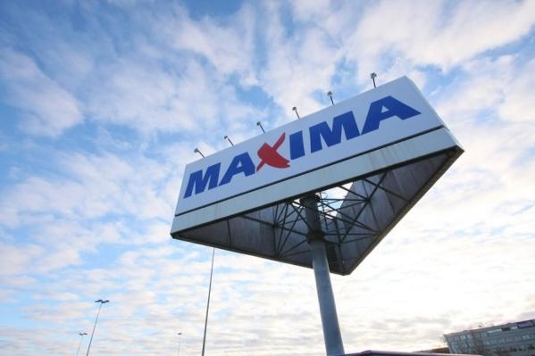 С 12 ноября Maxima будет предоставлять покупателям бесплатные одноразовые маски
