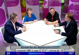 Голосование на ETV+: Нарва хочет обратно в Советский Союз