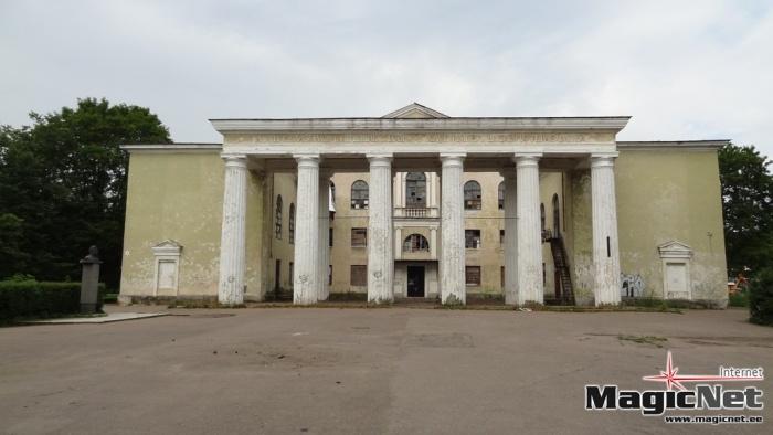 ДК Герасимова в Нарве внесут в список памятников архитектуры