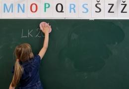 Министерство образования всерьез занялось проблемой поборов в школах