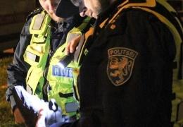 В Нарве побили полицейского