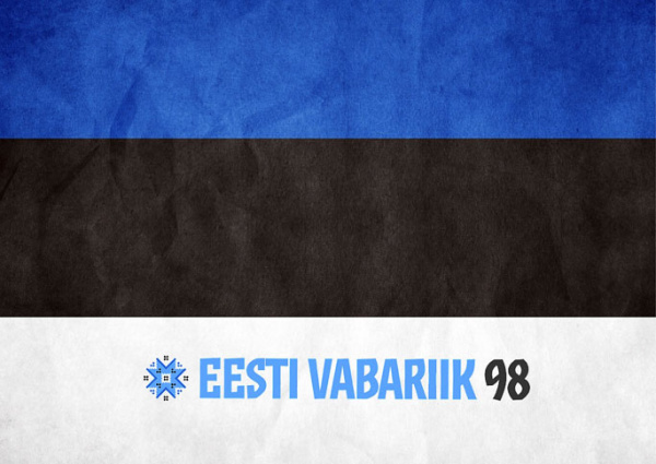 Как Нарва отметит день рождения Эстонской Республики