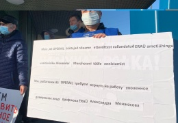 В Нарве прошел пикет в защиту уволенного сотрудника компании Operail