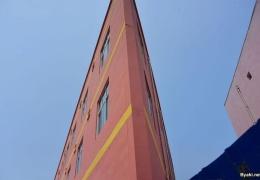 Китайская многоэтажка необычной формы