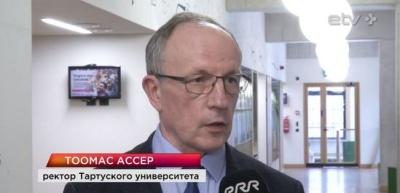 Ректор ТУ: Нарвскому колледжу ежегодно нужно полмиллиона евро дополнительных средств