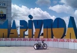 Мариуполь выйдет из Украины