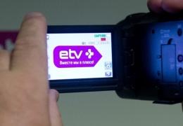 Самым популярным русскоязычным каналом Эстонии в декабре оставался ПБК, рейтинг ETV+ не изменился
