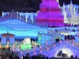 Харбинский фестиваль снега и льда 2019