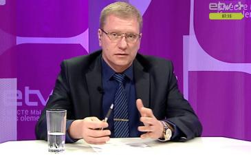 Ефимов: критика президента в адрес руководства Нарвы не подкреплена аргументами