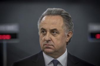 Мутко приостановил деятельность на посту главы Российского футбольного союза