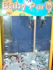 Забавный автомат для курильщиков