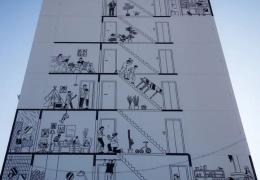 Минский стрит-арт